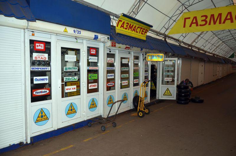 Магазин Gasmaster