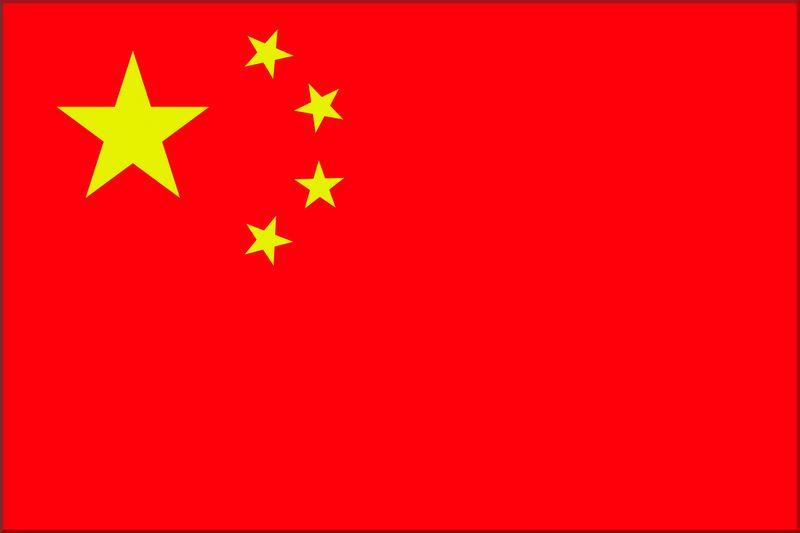 ГБО Китай