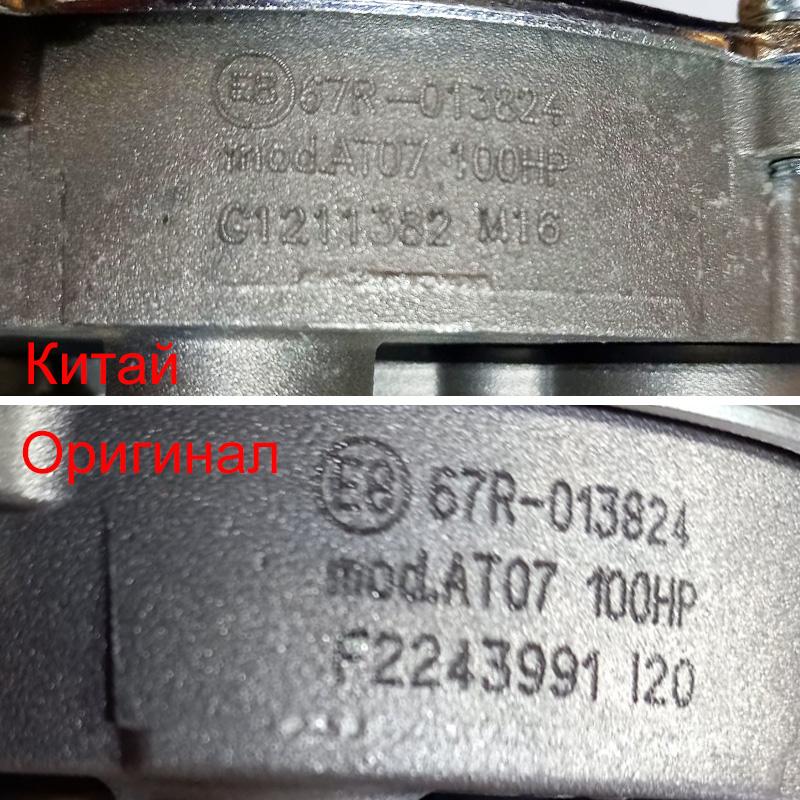 Редуктор AT-07 100HP китайский (подделка, без гарантии)